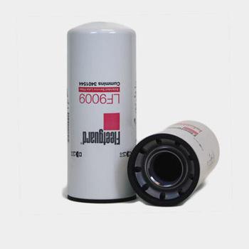 Fleedguard LF9000